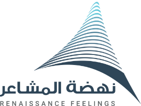 Nahdat Al mashaeir